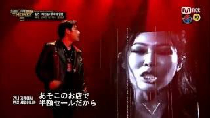 [SMTM5] 日本語字幕 GUN 미친놈 Feat. Jessi Show Me The Money 5