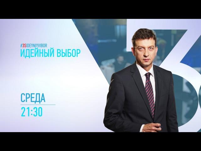 Ідейний вибір Двомовність чи українська Чому влада не скасовує закон Колесніченка Ківалова
