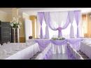 Оформление свадьбы в фиолетовом цвете mp4