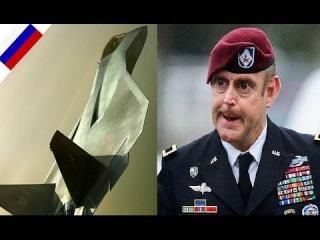 Случайная фраза о русском истребителе шестого поколения переполошила Пентагон