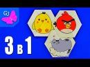 Бесконечная открытка 3 в 1 ❤️ ОРИГАМИ ФЛЕКСАГОН в стиле Kawaii