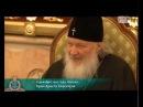 анекдот Патриарх Кирилл православные шутят видео