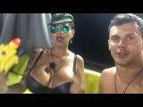 Иван Барзиков и его девушки на острове любви