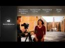 Специальная функция видеокамеры Panasonic 4K Киноэффекты