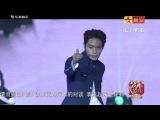 160415 제20회 차이나 뮤직 어워즈 KNK(크나큰) - Knock