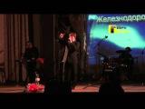 Концерт Николая Трубача в Торезе