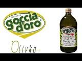 Видеообзор Оливкового Масла Extra Virgin Prestige Line TM