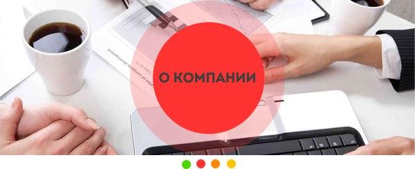ventra.ru/about/