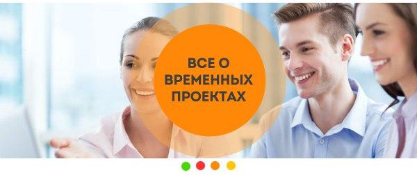 www.ventra.ru/career