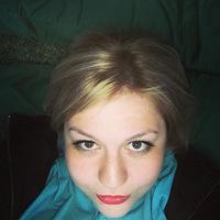 Екатерина Чекрыжева