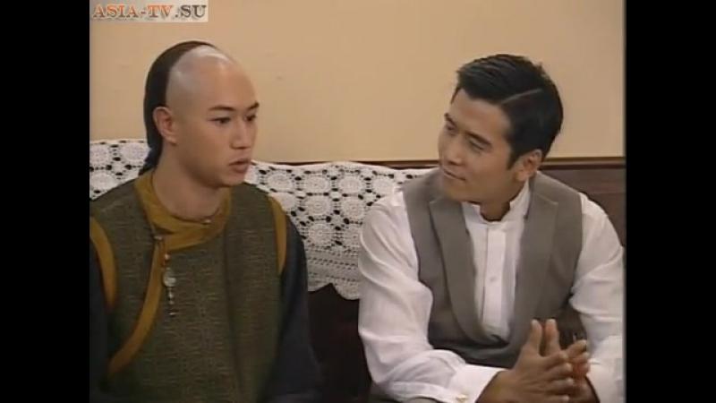 Вонг Фей Хун - Мастер кунг-фу 13 серия ( Озвучка Mantis )