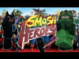Бэтмен против Супермена: Smosh Heroes Minecraft