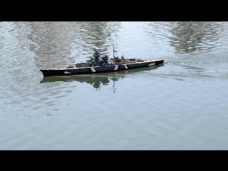 Радиоуправляемая модель линкора «Бисмарк»