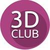 3DCLUB PERM Школа 3D визуализации