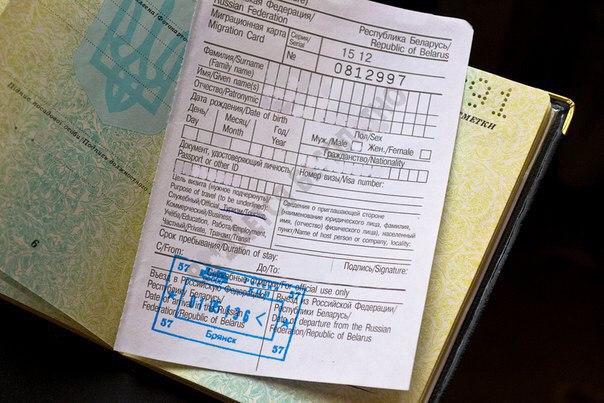 скачать визио бесплатно и без регистрации