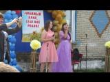 Алёна и Милана с песней Женская дружба