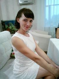 Александра Маркова