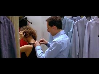 Роковая красотка (Hors de prix, 2006)