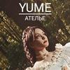 Творческая мастерская YUME | 夢