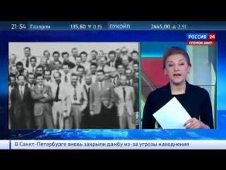 Пси- войны. Восток-Запад. Презентация книги бывших сотрудников спецслужб СССР и США
