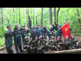 22.05.16г. За Сталина, за Путина!!!! ЛазерТаг г. Альметьевск