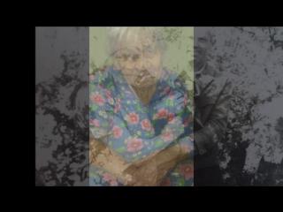 Любимая и самая лучшая бабушка