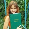 Алина Багазова: миры за гранью