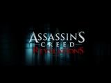 Assassins Creed- Revelations - Official Trailer