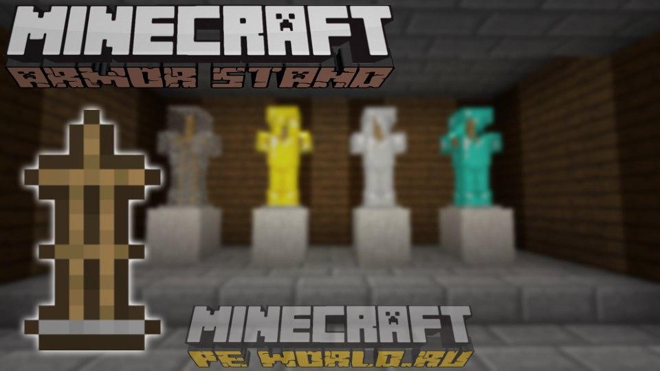 Minecraft моды на 1 0 0 скачать