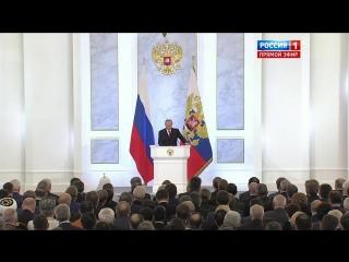 Путин об образовании׃ Необходимо решить проблему третьих смен, а дальше и вторых