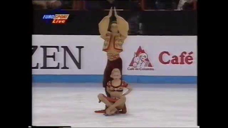 Oksana Grishuk Evgeny Platov RUS 1997 European Championships FD