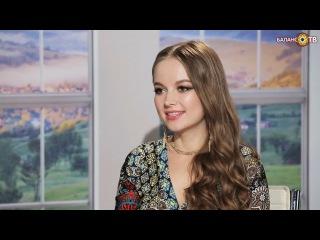 Интервью на Баланс ТВ Красота со смыслом.