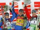 2009-12-02 Биатлон Кубок мира  2009-2010  1 этап  Индивидуальная гонка, Женщины Эстерсунд