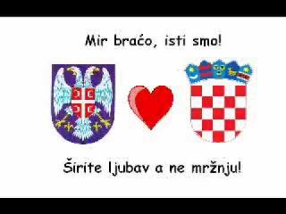 Srbi I Hrvati Braca