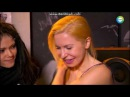 Дария Ставрович обучает экстрим вокалу Александру Македонскую