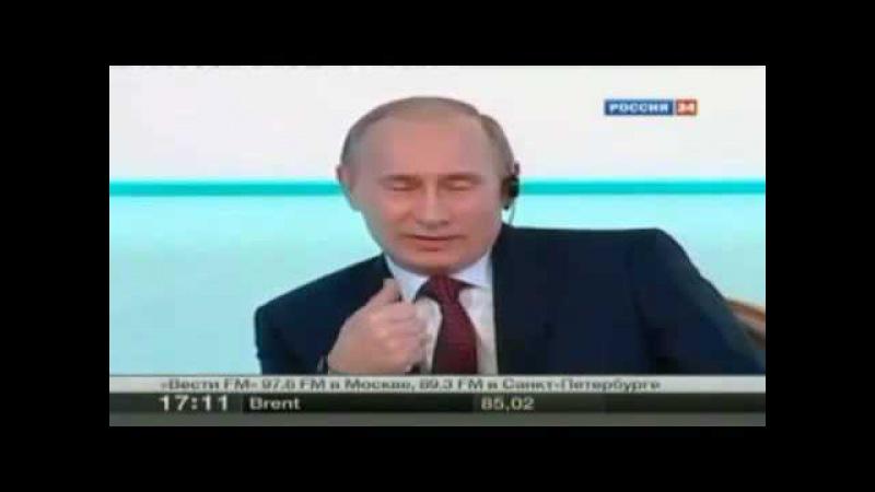 Путин и Абама на кабардинском
