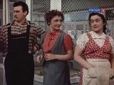 Стрекоза (1954) СССР, кинокомедия