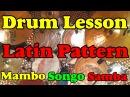 Latin Afro Cuban Rhythms | Drum lesson - Mambo Songo Samba Patterns Salsa Jazz Rhythms Collection 4