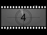 Footage beginning of the film for free.Футажи начало фильма скачать бесплатно.