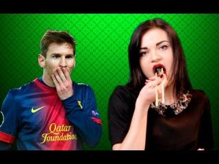 Как футболисты ходят на свидание