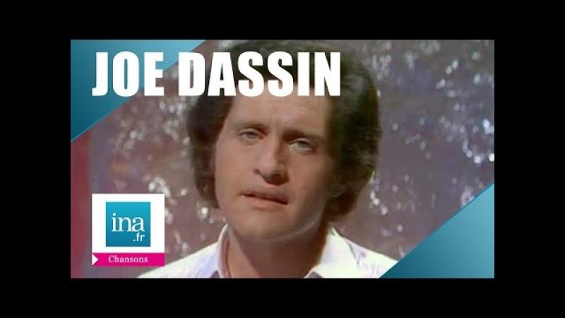 Joe Dassin Et si tu n'existais pas | Archive INA