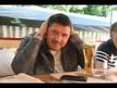 Аркадий Кобяков - Мое пиво разлито