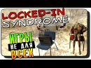 Locked in syndrom