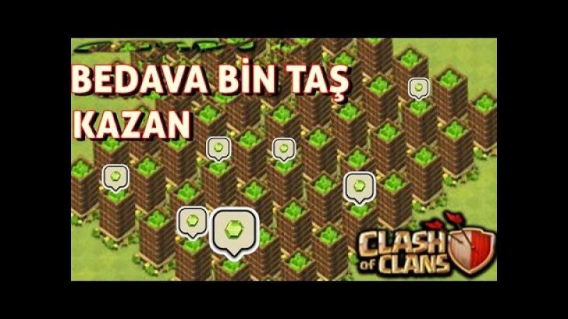 BİN TAŞ KAZANMA NASIL KB-7 ile Şampiyon Lige10