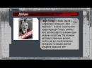 Черниговский нацист - Украина криминальная, выпуск 10