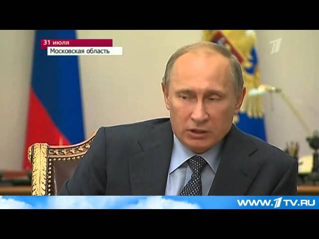 Путин уволил сотрудников полиции за их бездействие и взятки!