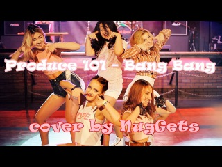 [K POP COVER BATTLE FINAL 2016] Produce 101 - Pick me Intro Bang Bang cover by NugGets