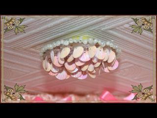Как сделать люстру в кукольный дом.How to make a chandelier in the dollhouse.Cómo hacer muñecas