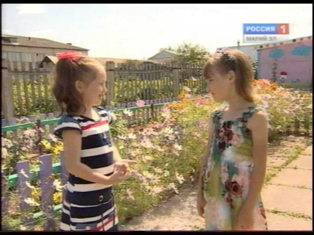Шонанпыл. Йоча-влаклан передача 06 09 2014
