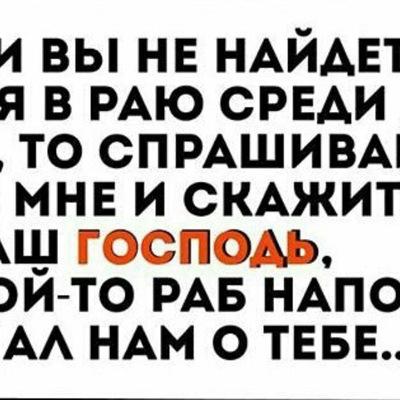 Лабазан Османов